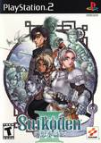 Suikoden III (PlayStation 2)